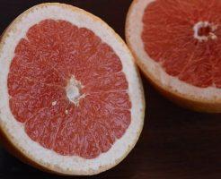 グレープフルーツ ホワイト 効能